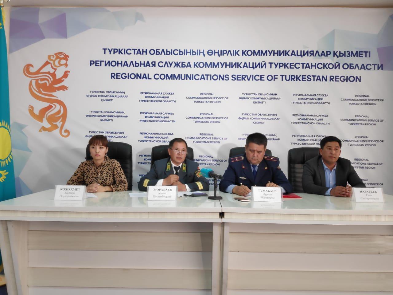 Қызғалдақ жұлғандар жазаға тартылады - Түркістан облысы