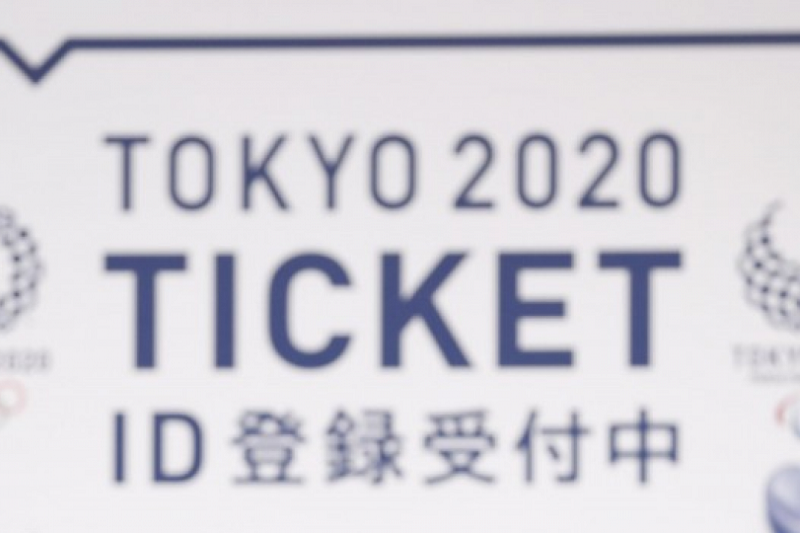 Olympics: 2020 Tokyo Games ticket sales to open May 9