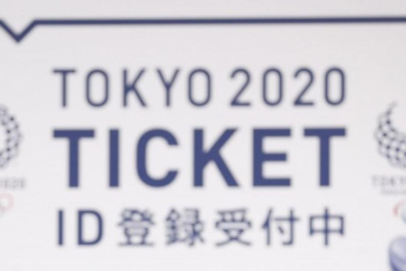 东京奥运门票抽签申请于5月9日启动