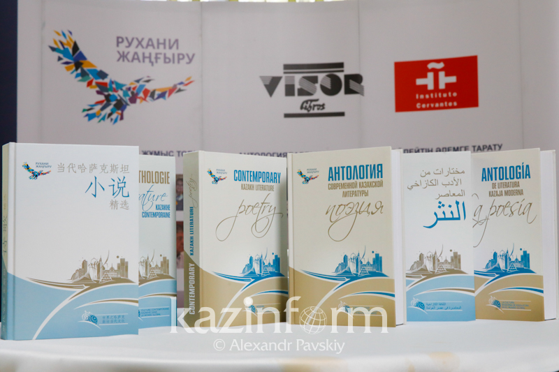 Anthologies of Kazakh literature translated into 6 official UN languages