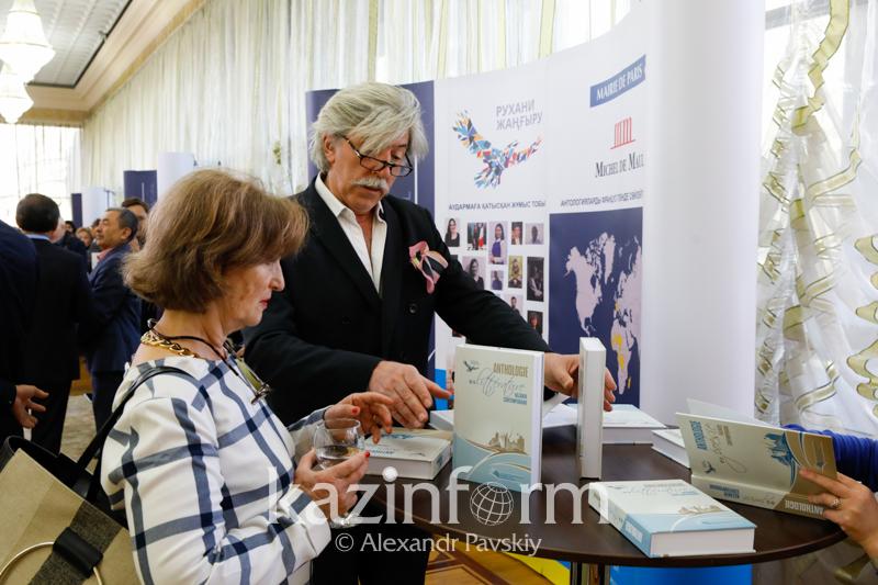 当代哈萨克斯坦文学选集同时以联合国6种语言出版