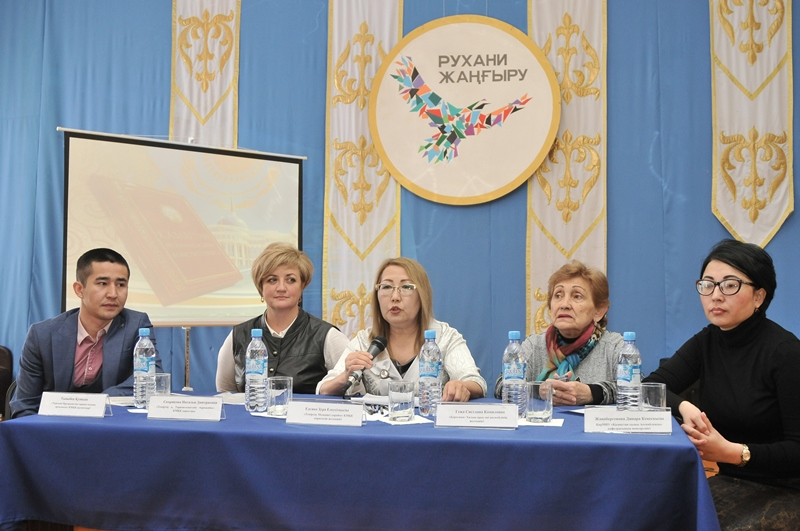Представители  интеллигенции Темиртау поддержали проведение досрочных выборов