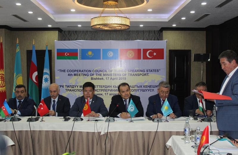 Түркi кеңесi көлік министрлерінің кездесуі Бішкекте өтті