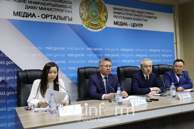 Более $2 млрд инвестируют в переработку казахстанского минерального сырья