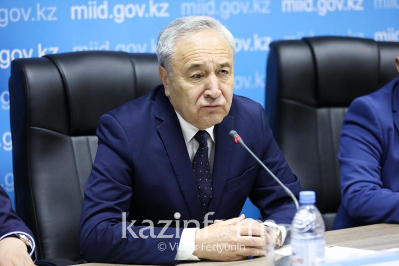 Более  млрд инвестируют в переработку казахстанского минерального сырья