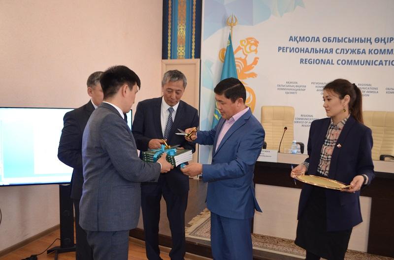 В Акмолинской области выпустили книгу о памятниках Ерейментауского района