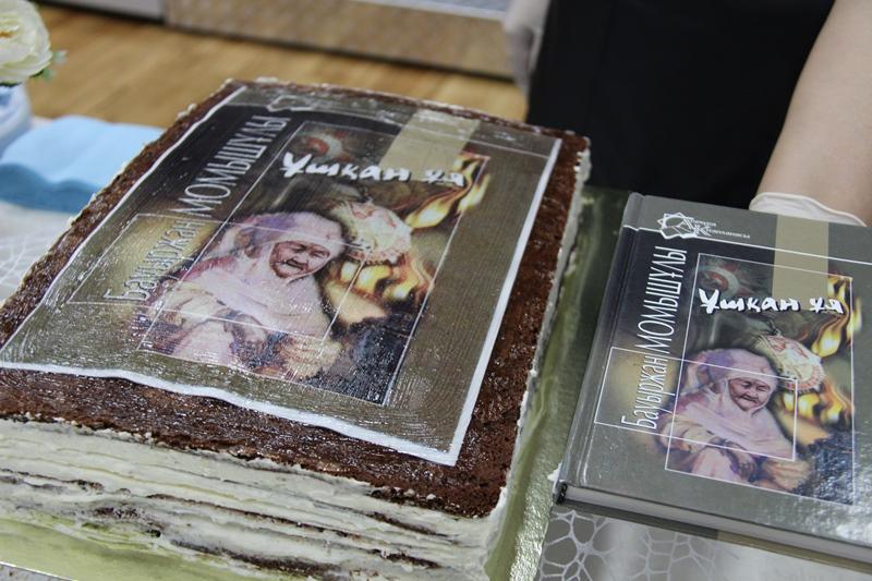 Eatable Books Festival held in N Kazakhstan
