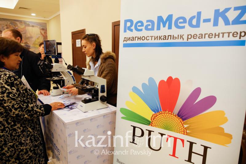 Вопросы развития современной лабораторной диагностики обсудили в Алматы