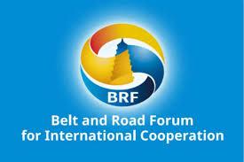 """中国将于4月25日举办第二届""""一带一路""""国际合作高峰论坛"""