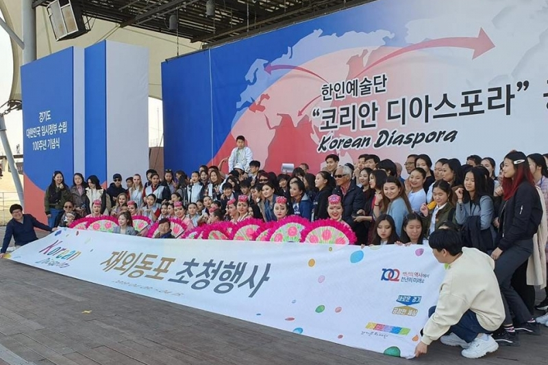 На фестивале в Корее побывал карагандинский ансамбль