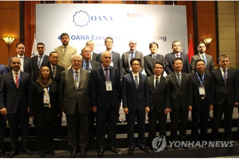 Yonhap News to host OANA assembly meeting in November in Seoul