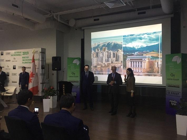 Как Алматы переходит к «зеленой» экономике