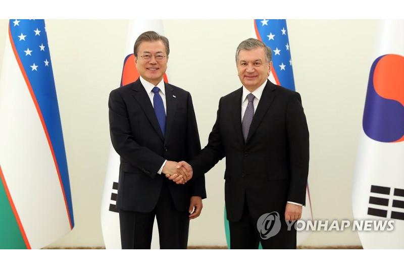 S. Korean president to visit Samarkand to highlight friendship with Uzbekistan