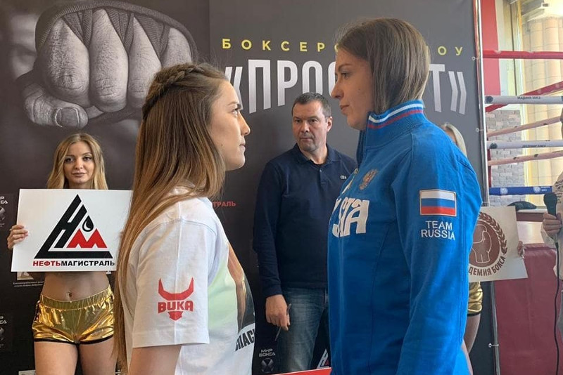 Kazakh Firuza Sharipova, opponent hold official weign-in ahead of fight