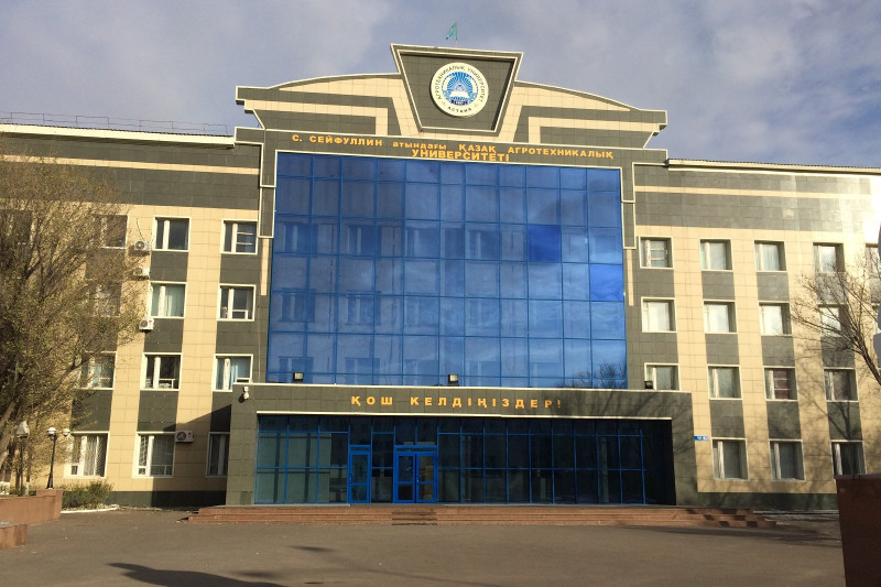 Студенты КазАТУ поддержали решение о проведении выборов Президента