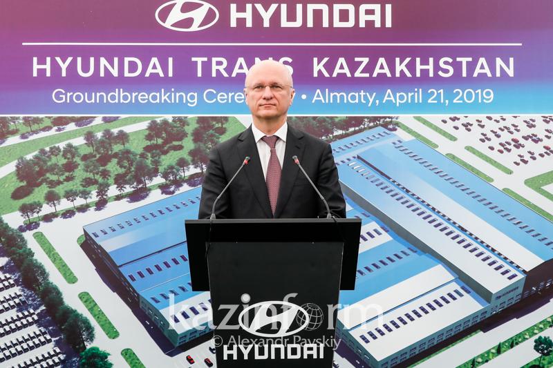 可年产4.5万辆汽车的全新现代汽车制造厂项目在阿拉木图奠基