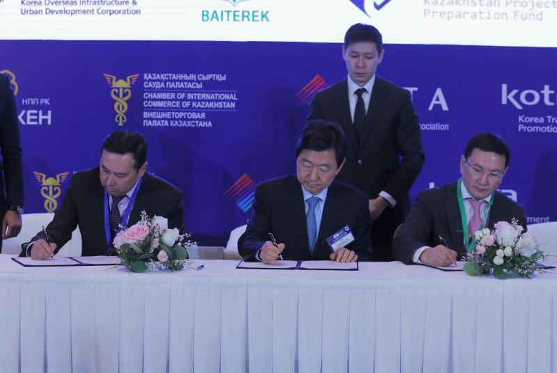 韩国投资者们有意参与哈萨克斯坦多个项目