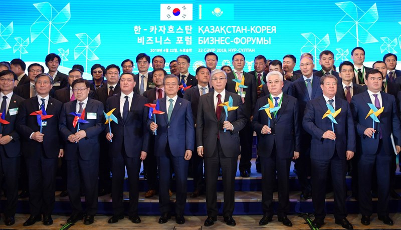 Head of State participated in Kazakh-Korean Business Forum