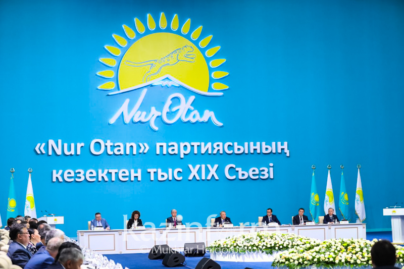Nazarbayev set a number of  tasks for Nur Otan Party