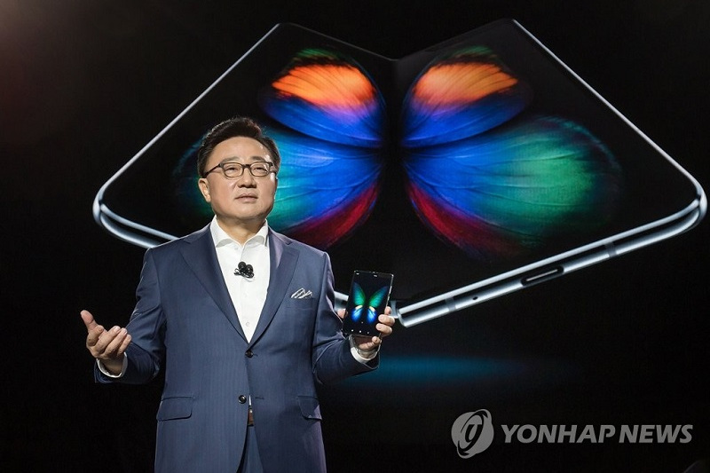 Samsung postpones release of Galaxy Fold in U.S. market