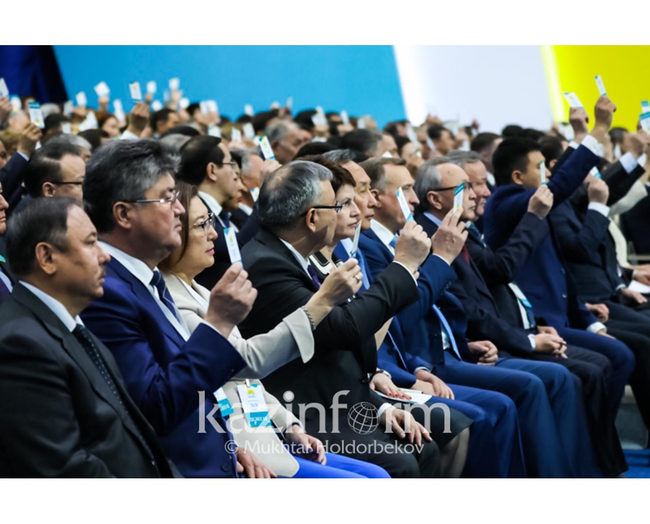 Съезд партии «Nur Otan» утвердил кандидатуру Касым-Жомарта Токаева в качестве кандидата в Президенты РК