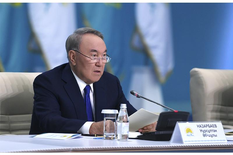 Назарбаевтың «Nur Otan» партиясының ХІХ съезінде сөйлеген сөзі