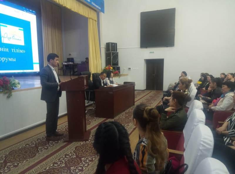 Түркістанда «Мемлекеттік тіл - менің тілім» атты этнос жастарының форумы өтті