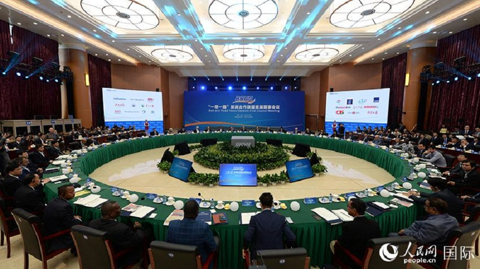 Beijing hosts First Council Meeting of Belt and Road News Network