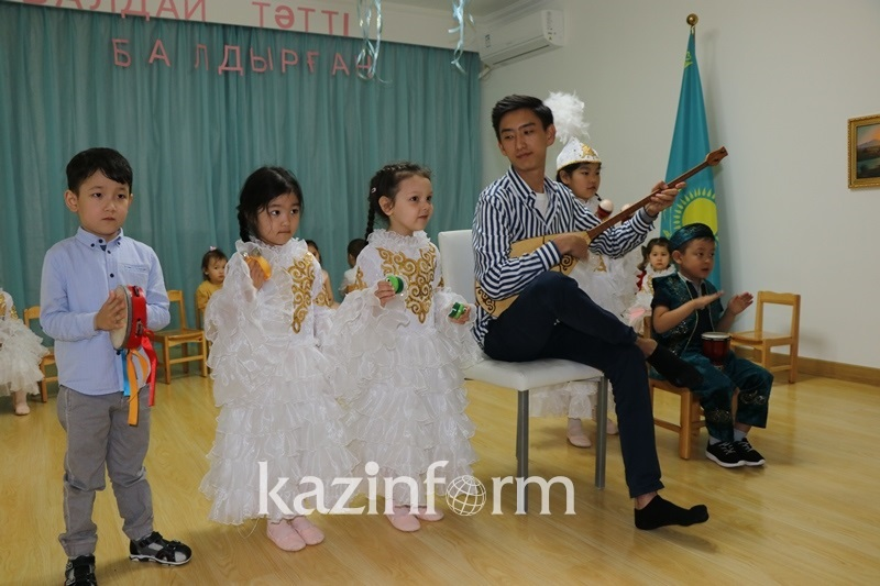 Первому казахстанскому детскому центру развития за рубежом исполнился год
