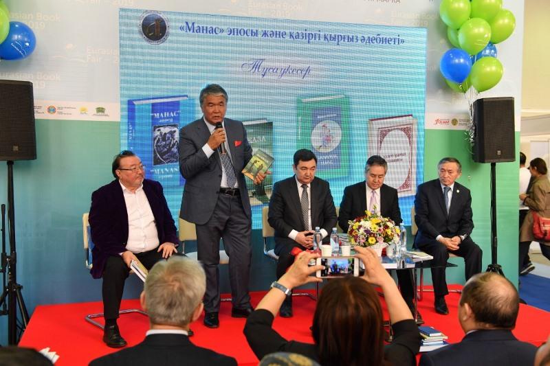 国际突厥学院参加第4届欧亚国际书展并举行新书介绍会