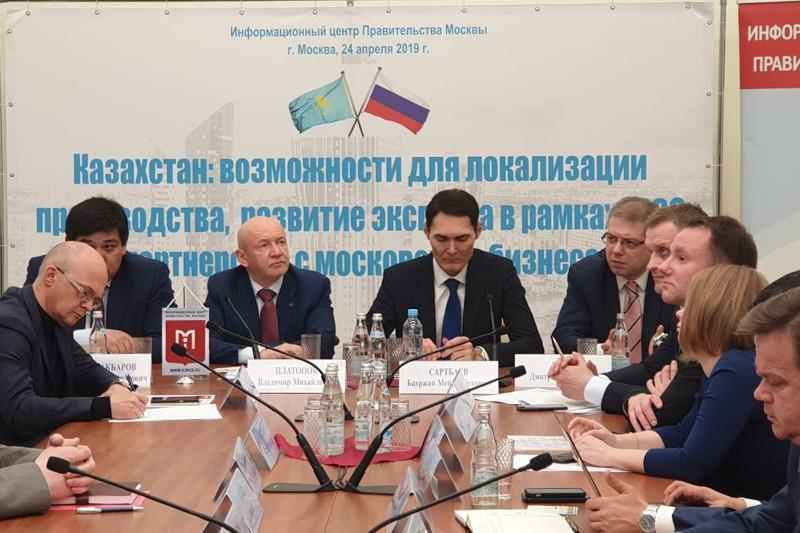 Представители бизнеса Казахстана и России обсудили актуальные вопросы сотрудничества