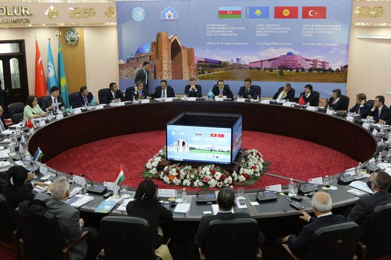 突厥议会突厥语大学联盟第四届大会在突厥斯坦召开