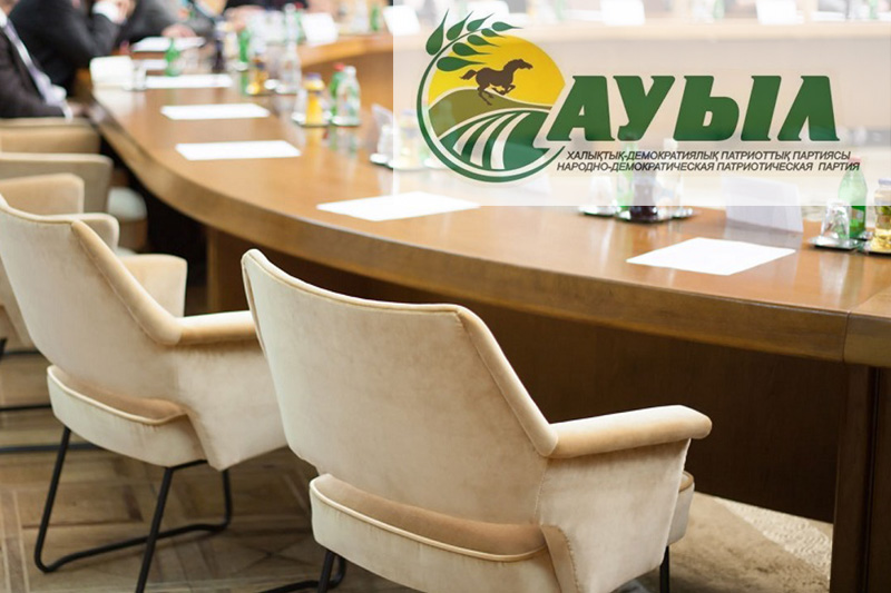 Auyl Party to hold 15th Extraordinary Congress in Nur-Sultan