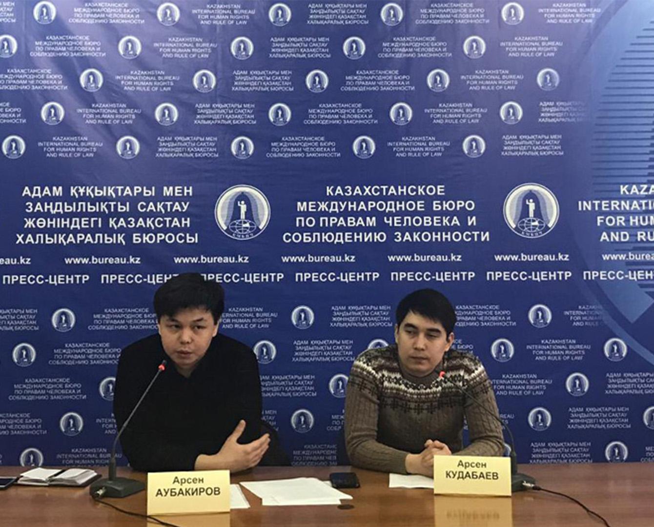 Молодежную сеть наблюдателей за выборами создали в Алматы