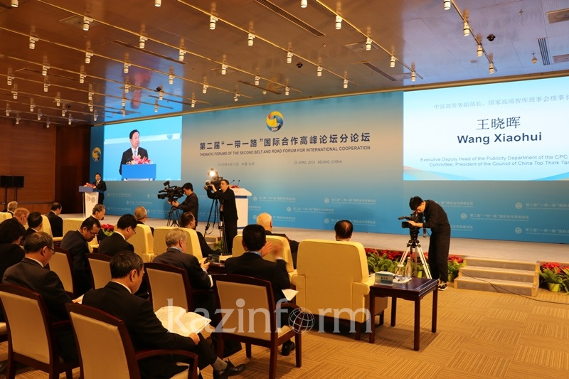 II One Belt, One Road Forum: Kazakh delegation attends thematic sessions