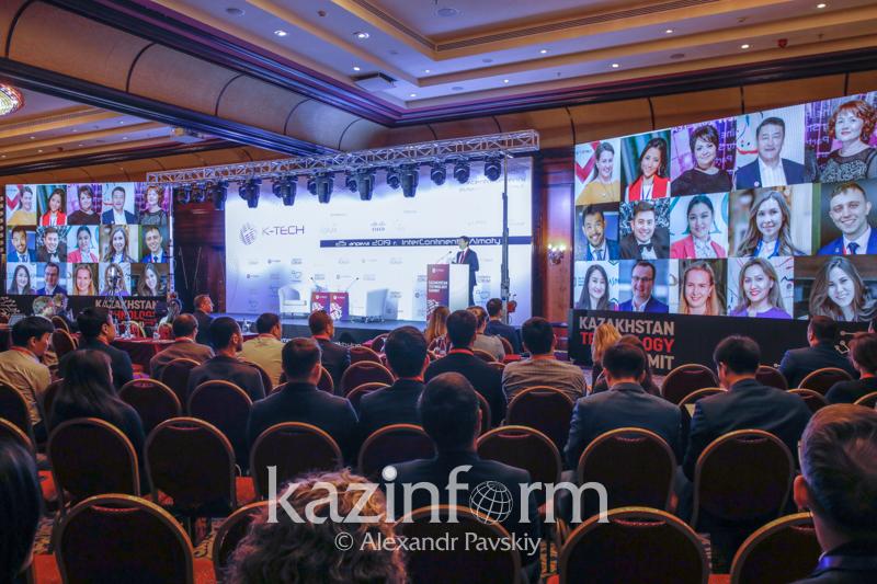 2019哈萨克斯坦K-Tech科技峰会在阿拉木图举行