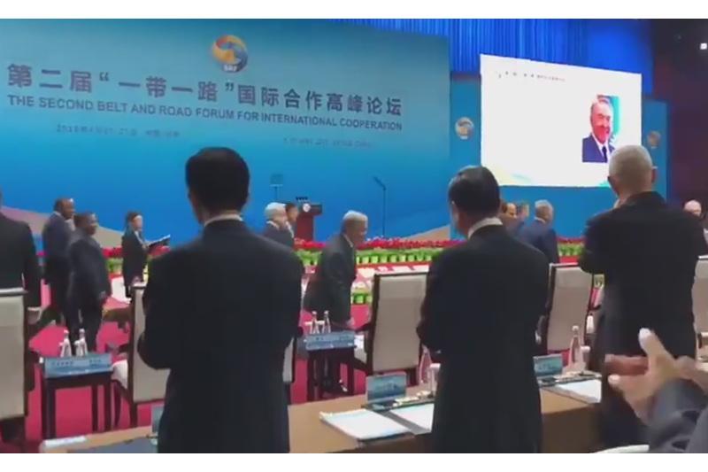 Nursultan Nazarbayev partaking in Belt and Road Forum opening ceremony