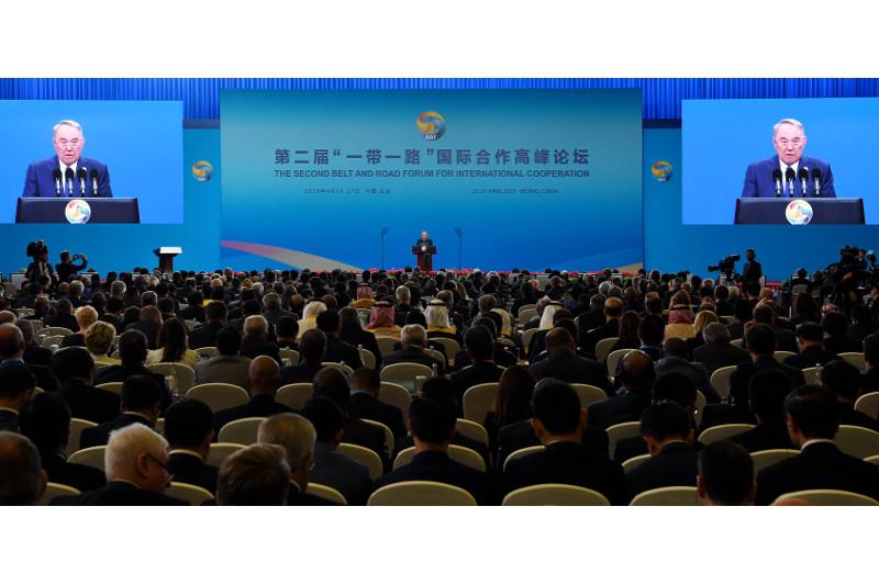 """哈萨克斯坦共和国首任总统—民族领袖纳扎尔巴耶夫在第二届""""一带一路""""国际合作高峰论坛开幕式上的讲话"""