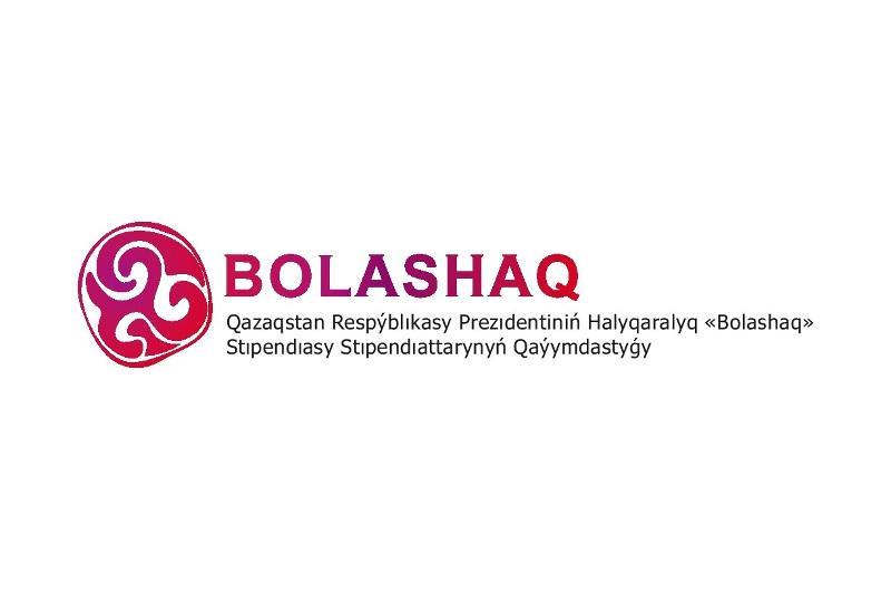Ассоциация «Болашак» поддерживает проведение президентских выборов в 2019 году