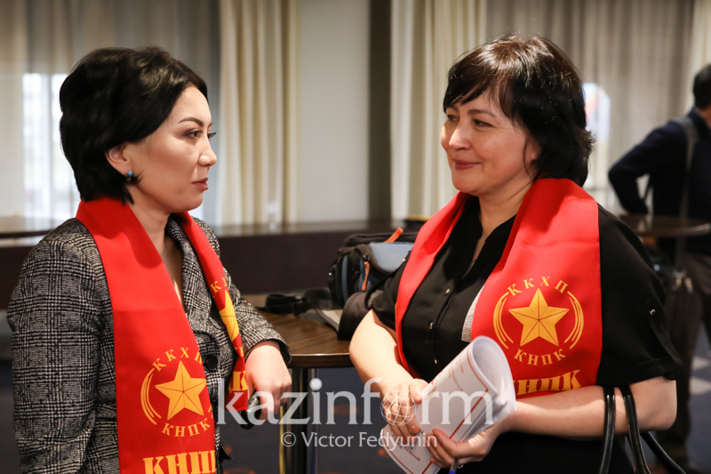 Communist People's Party nominates its candidate for presidency