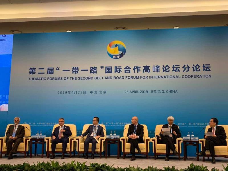 China Construction Bank Corporation receives licence at AIFC