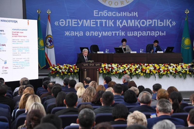 Вице-премьер поручила ректорам вузов Алматы создать студентам благоприятные условия