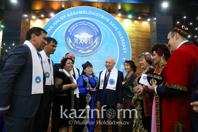 XXVII сессия АНК начала свою работу в Нур-Султане