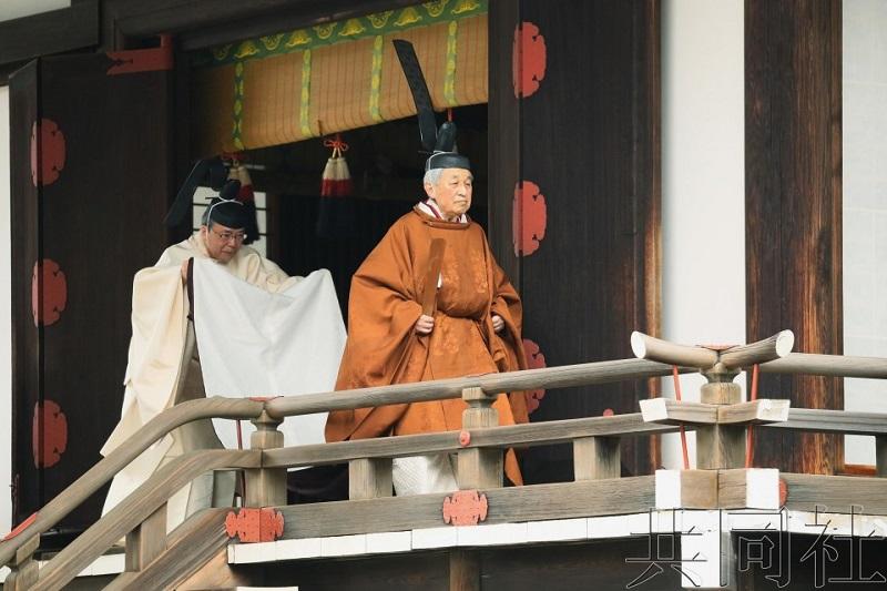 日本天皇30日退位 傍晚将发表最后讲话