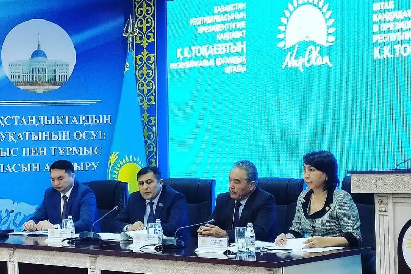 Almaty oblysynda «Nur Otan» partııasynyń saılaýaldy shtaby quryldy