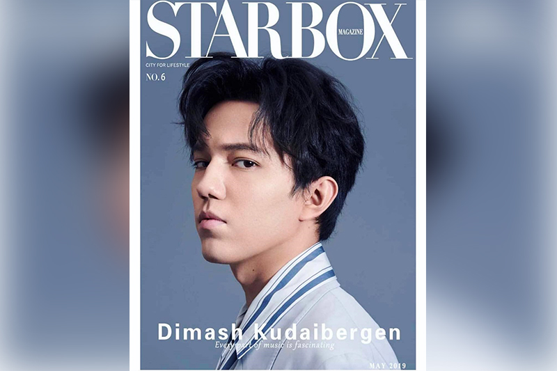 Dimash Kudaibergen lands on the cover of Starbox Magazine
