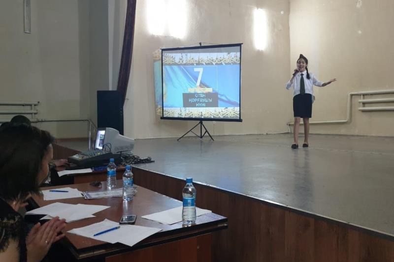 Патриотическая акция среди молодёжи стартовала в Карагандинской области