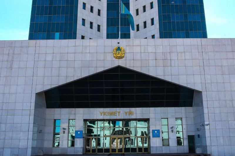 Мәдениет және спорт министрлігі Туризм комитетінің басшысы қызметінен босатылды