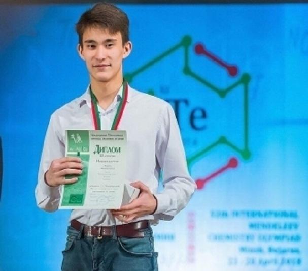 Карагандинский школьник завоевал «бронзу» на Менделеевской олимпиаде