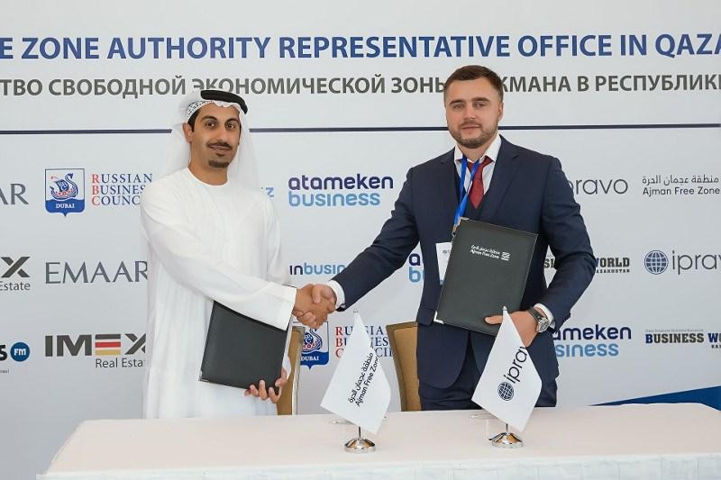 哈萨克斯坦同阿联酋继续扩大双边合作